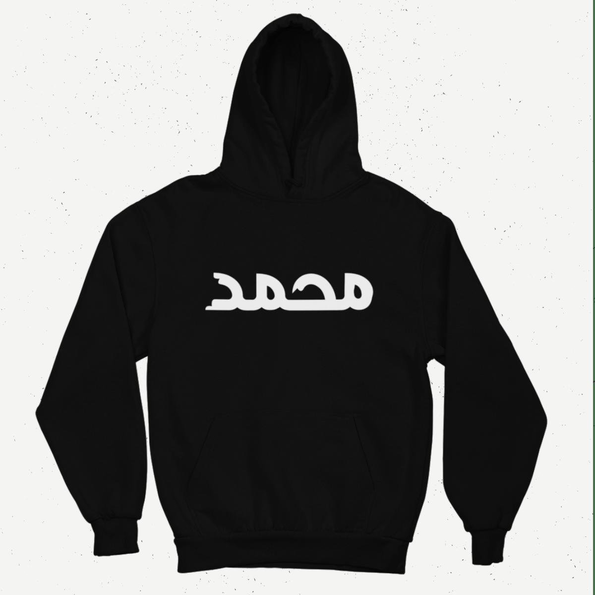 custom hoodie froont