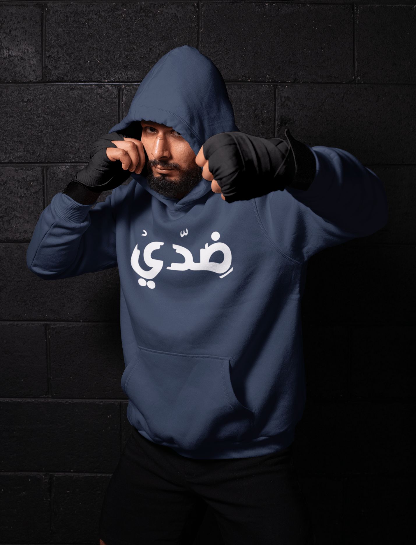 hoodie-mockup-of-a-man-shadowboxing-26249 (2)