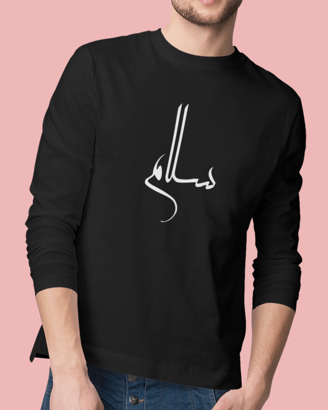 long-sleeve-tee-mockup-featuring-a-man-posing-against-a-colored-backdrop-4789-el1